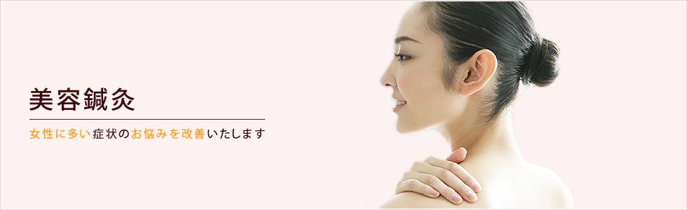 cosmetics-main